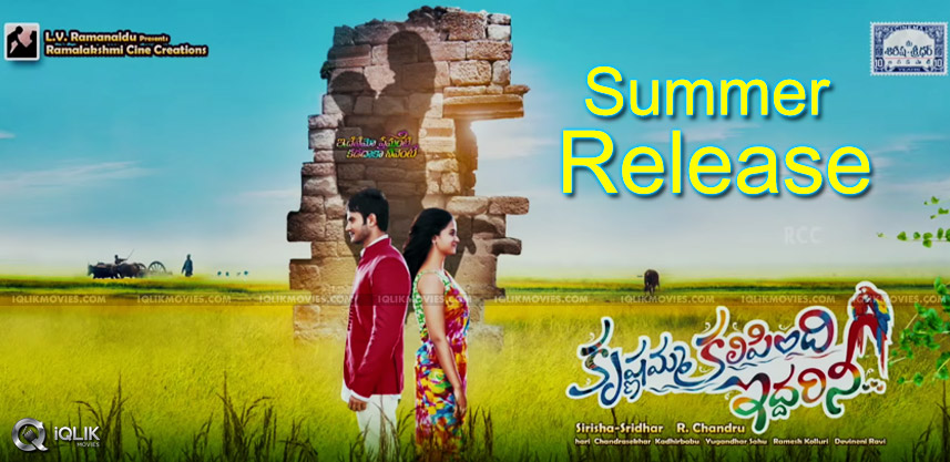 krishnamma-kalipindi-iddarini-movie-release-update