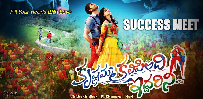 krishnamma-kalipindi-iddarini-success-meet