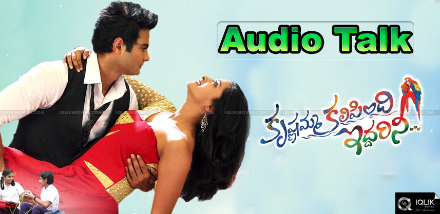 audio-talk-of-krishnamma-kalipindi-iddarni-movie