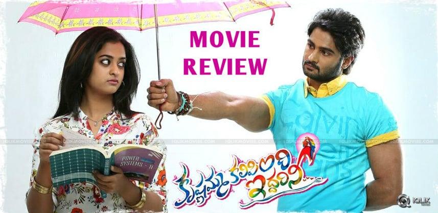 krishnamma-kalipindi-iddarini-review-and-ratings