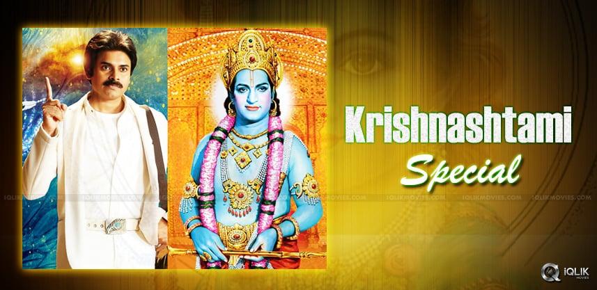 top-10-lord-krishna-songs-in-tollywood