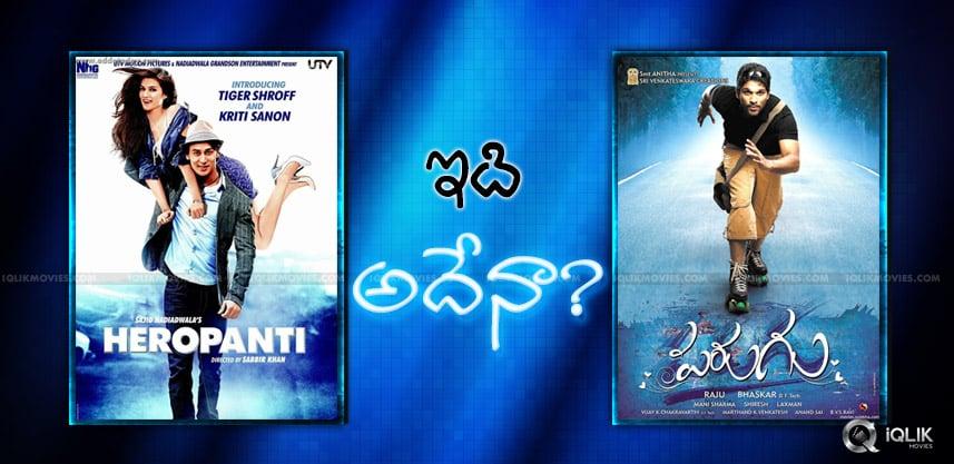 kriti-sanon-heropanti-film-remake-of-telugu-parugu