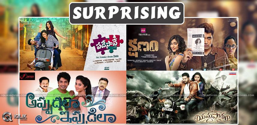 nine-telugu-movie-releases-on-feb-26