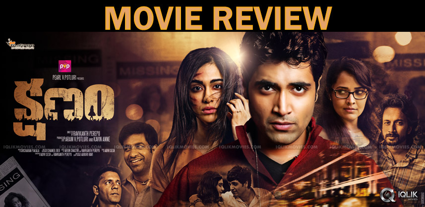 anasuya-adivi-sesh-kshanam-movie-review