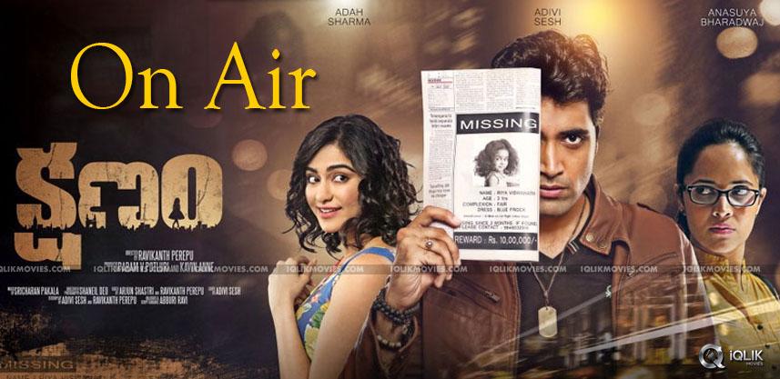 kshanam-movie-television-premiere-details