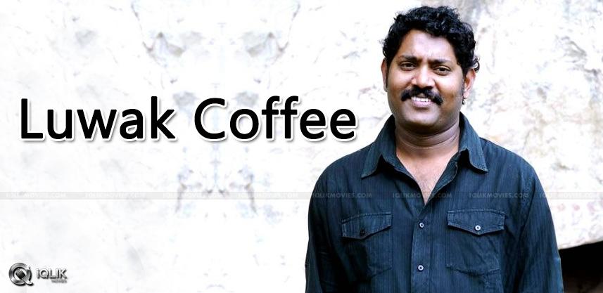 kuchipudi-venkat-tells-about-costliest-coffee