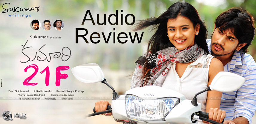 kumari-21f-sukumar-audio-review