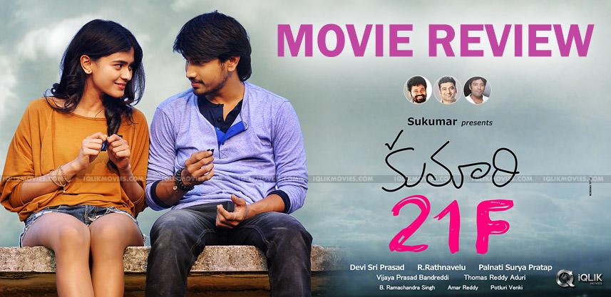 sukumar-kumari21f-movie-review-and-ratings
