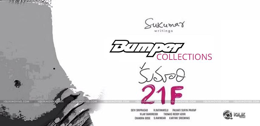 kumari-21f-movie-earns-three-times-profit