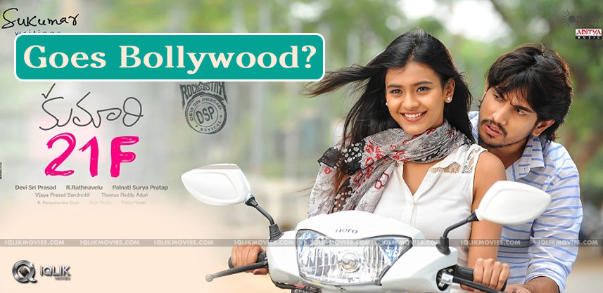 speculations-on-kumari21f-to-be-remade-in-hindi