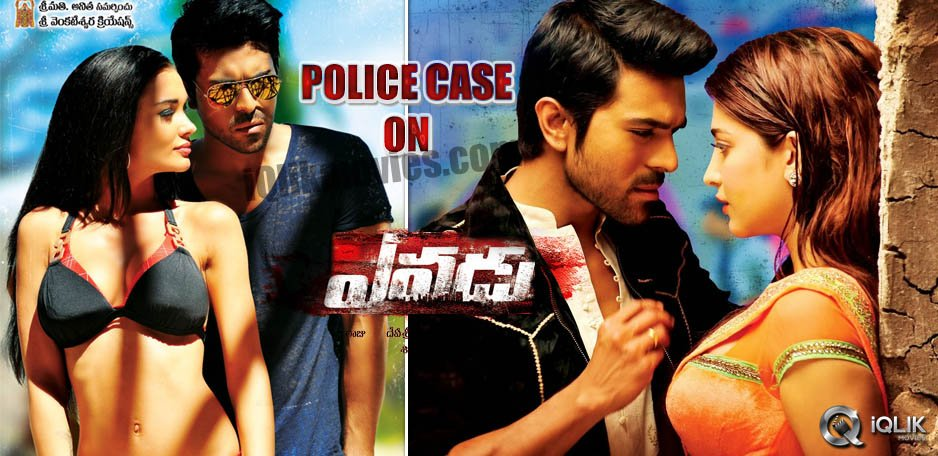 Kurnool-police-files-a-case-on-Yevadu