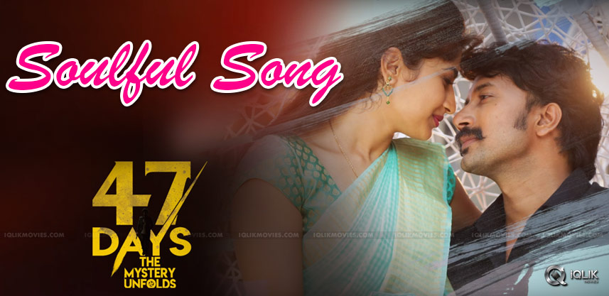 Raghu-kunche-kya-karoon-47-days-movie-