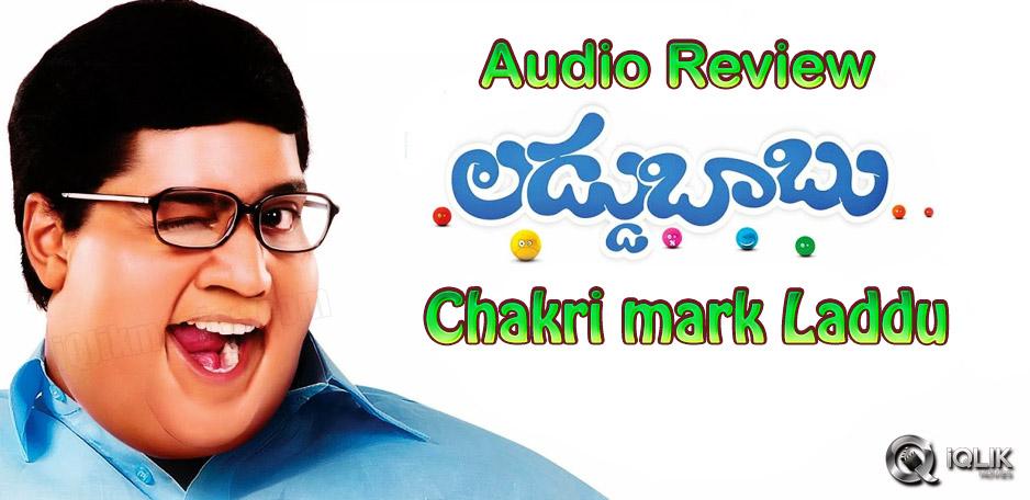 laddu-babu-audio-songs-review