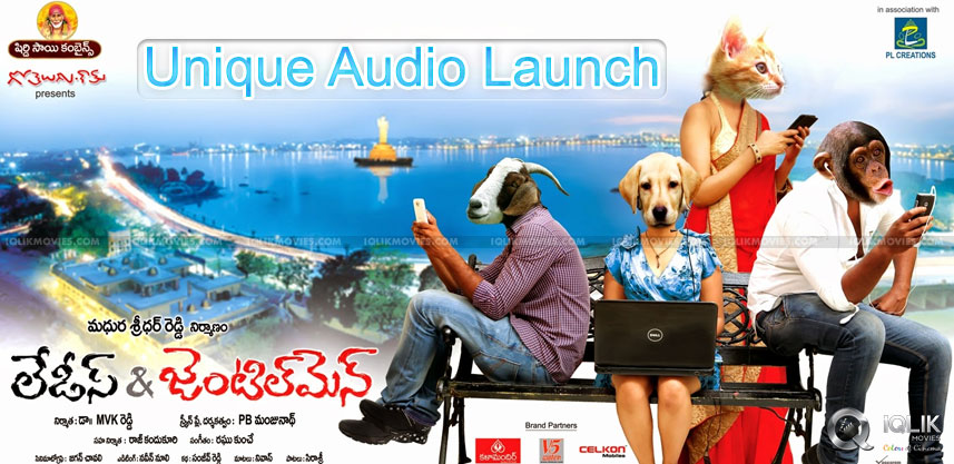 ladies-and-gentlemen-audio-launch-on-dec-4