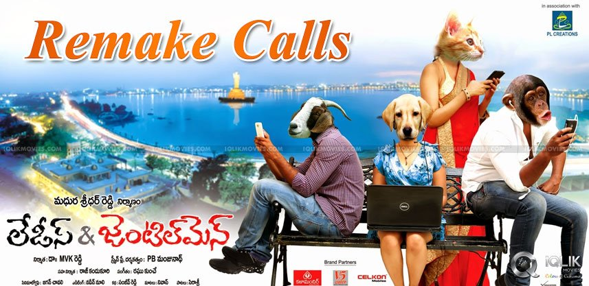 remake-Calls-for-ladies-and-gentlemen-movie
