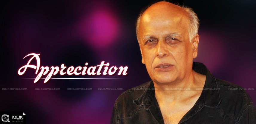 mahesh-bhatt-appreciation-for-ladies-and-gentlemen