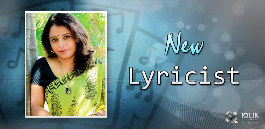 lyricist-rama-devi-song-from-neelakanta-maaya-film