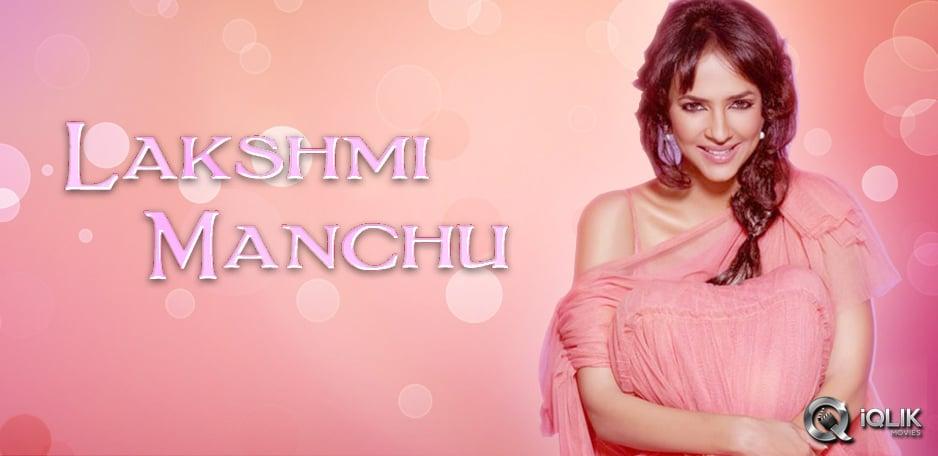Mee-Lakshmi-Manchu