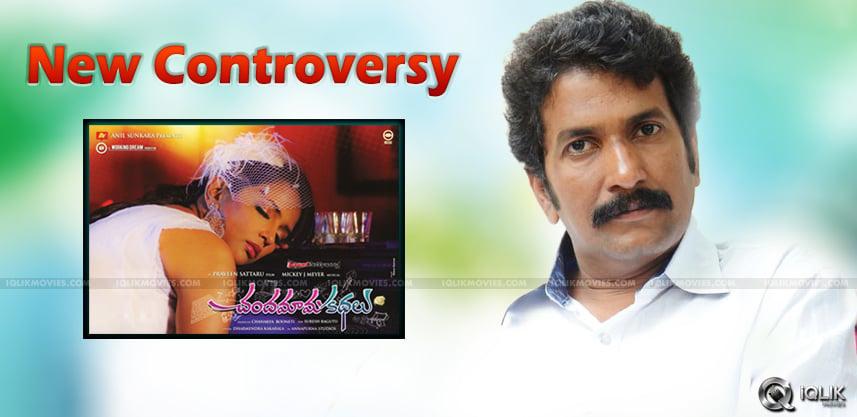 Lakshmi-Manchu-Director-Serious-over-14-Reels-Prod