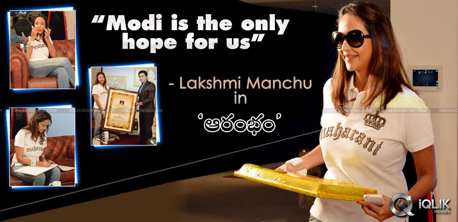 Lakshmi-Manchus-bold-comments-turn-talk-of-the-tow