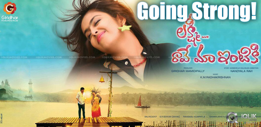 lakshmi-raave-maa-intiki-going-strong-