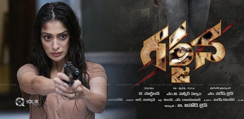 Garjna-First-Look-Scary-Rathalu