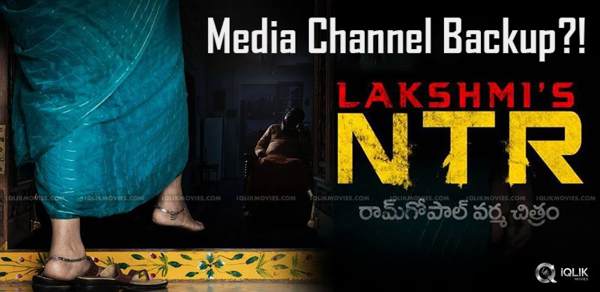 media-channel-behind-rgv-ntr-biopic