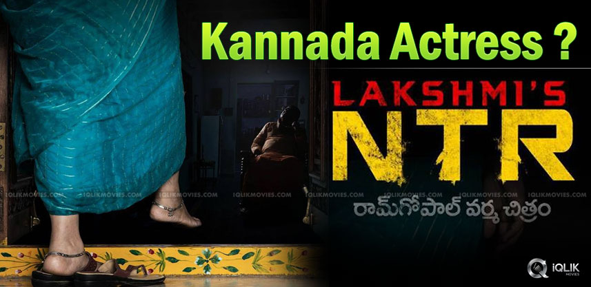 a-new-kannada-actress-for-lakshmi-parvathi
