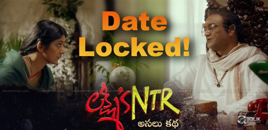 lakshmi-s-ntr-movie-release-date-fixed