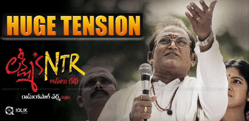 huge-tension-for-lakshmi-s-ntr-team