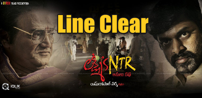 line-clear-for-lakshmi-s-ntr-from-high-court