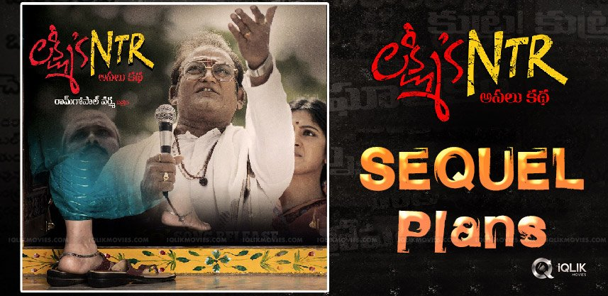 sequel-plans-for-lakshmi-s-ntr-movie