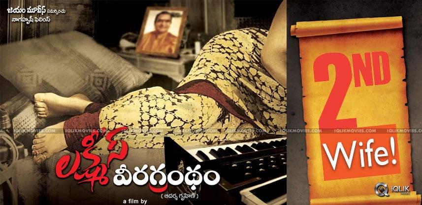 Lakshmi-parvathi-husband-details-
