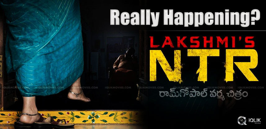 Is Kethireddy Really Making NTR Biopic?