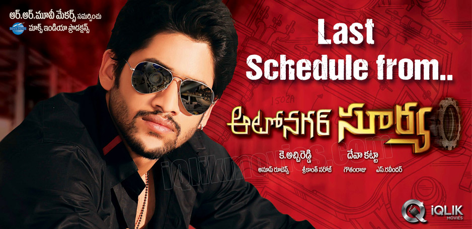Last-schedule-of-Auto-Nagar-Surya-from
