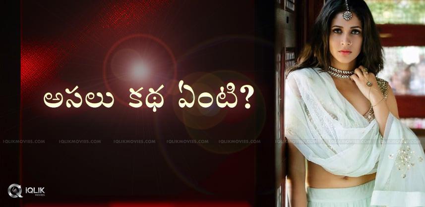 discussion-on-lavanya-tripathi-film-career