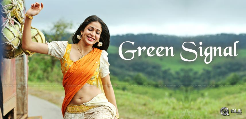 lavanya-tripathi-green-signal-for-lipkiss