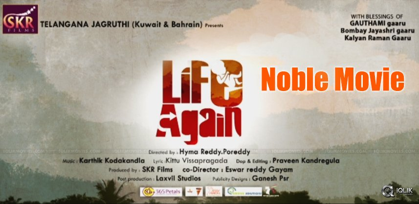 life-again-movie-story-and-shooting