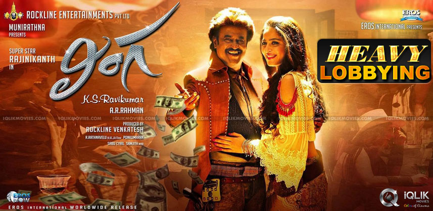 heavy-lobbying-for-lingaa-cinema-ticket