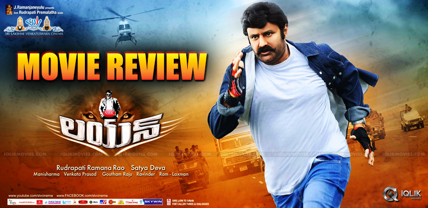 balakrishna-lion-movie-review-and-ratings