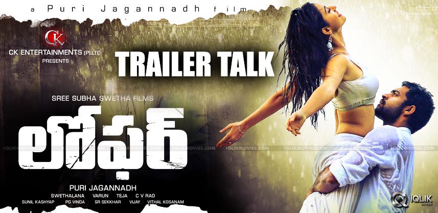 varun-tej-loafer-movie-trailer-talk