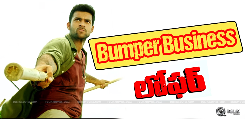 loafer-movie-nizam-rights-sold-out