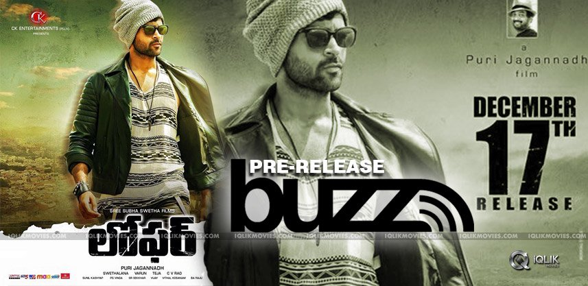 loafer-movie-pre-release-business