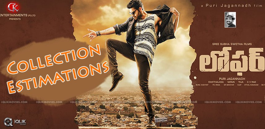 varun-loafer-movie-two-days-collection-estimates