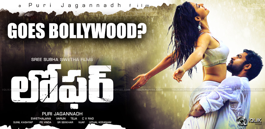 puri-jagannadh-to-remake-loafer-in-hindi