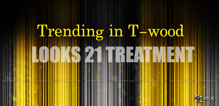 discussion-on-looks21-treatment-at-tollywood