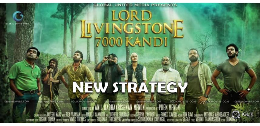 malayalam-film-livingston-7000-kandi-promotions