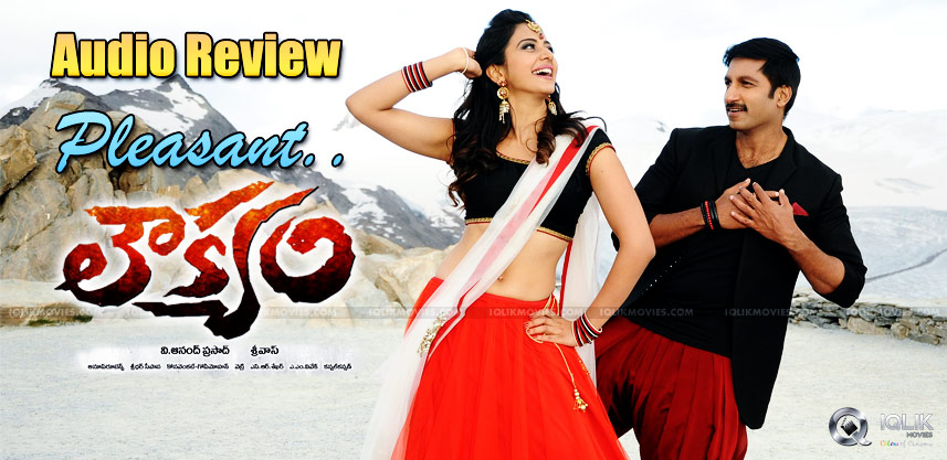 telugu-movie-loukyam-audio-review