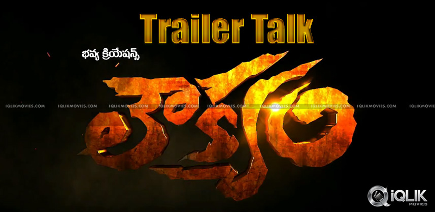 Loukyam-Trailer-Talk