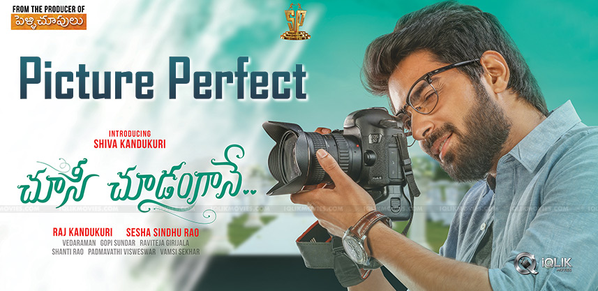 Choosi Choodamgane First Look: Picture Perfect!